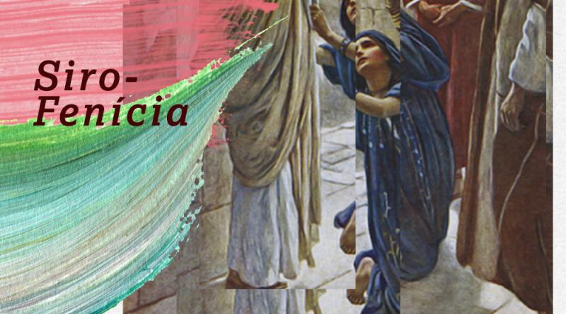 Estudo bíblico Jesus e a mulher siro-fenícia. A mulher cananéia e o Deus dialogal.
